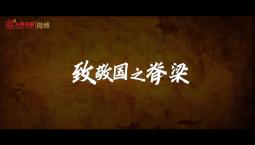 聽! 中國科學家的奮斗宣言,每一句都有力量