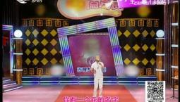 二人转总动员 艺压群雄:秦明泽 王春演绎歌曲《卓玛》
