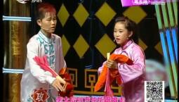 二人转总动员|勇摘桂冠:毕金龙 杨钰莹演绎二人转《包公断后》