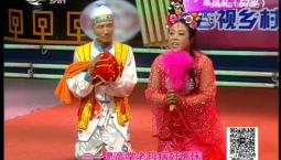 二人转总动员|拿手好戏:赵玉杰 单凤礼演绎二人转《西厢观花》