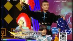 二人轉總動員|拿手好戲:秦明澤 王春 演繹二人轉《呂洞賓戲牡丹》