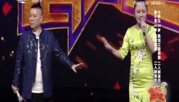 名师高徒|赵小军 七岁红演绎二人转《秦香莲》
