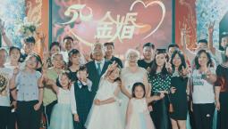幸福吉林系列宣傳片丨新四大件