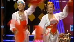 二人轉總動員|先聲奪人:劉暢 陳奇演繹小帽《月牙五更》