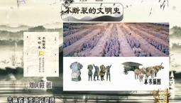 文化下午茶 优选书单_2020-09-20