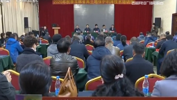 吉林省黑土地保護利用技術培訓班開班