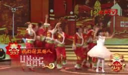 【吉视农民村晚】情景表演《我们村里的人》