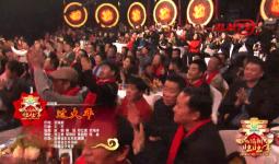 【吉视农民村晚】开场歌舞《过大年》