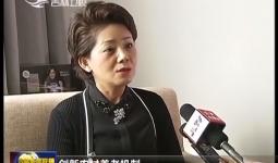 【全国政协委员】杨安娣:发展乡村旅游是解决