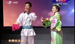 二人转总动员_参赛曲目:《杜十娘》( 刘鹏 刘立娇)