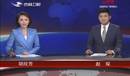 吉林新闻联播_2018-06-22