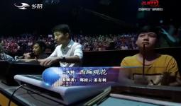 二人转总动员|郑桂云 姜有利演绎二人转——《西厢观花》
