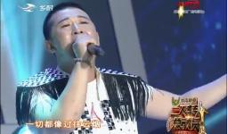 二人转总动员|艺压群雄:王冬表演歌曲《藕断丝连》