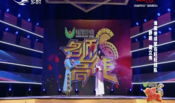 名师高徒|屈立伟 徐婷婷演绎亚搏 娱乐app《包公吊孝》