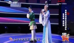 名師高徒|董思遙 李廣俊演繹二人轉《包公斷后》