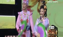 二人转总动员|先声夺人:陈成成 王泉梁演绎小帽《绣八仙》