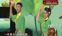 二人轉總動員|童聲奪人:郭東昵 趙宏祥演繹小帽《九反朝陽》