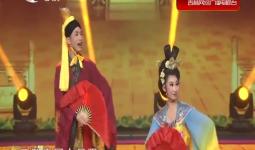 二人轉總動員|好好學戲:司群威 王洪宇演繹正戲《太后藏污》