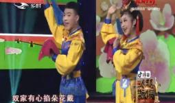 二人轉總動員|童聲奪人:趙宇 朱壯壯演繹小帽《茉莉花》