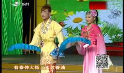 二人转总动员|郭旭 刘莹莹演绎小帽《十三月探妹》