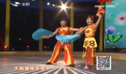 二人轉總動員|先聲奪人:劉春超 徐浩歌演繹小帽《鬧五更》