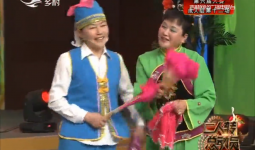 二人转总动员 先声夺人:韩福琴 韩福霞演绎小帽《探妹》