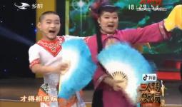 二人轉總動員|童聲奪人:黃福生 劉欣月演繹小帽《月牙五更》