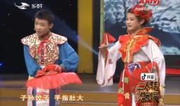 二人轉總動員|好好學戲:董鵬 劉皓雪演繹正戲《扎花帳》