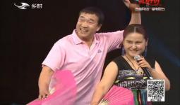 二人转总动员|嘉宾表演:佟长江 小豆豆演绎小帽《大将名五更》