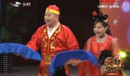 二人轉總動員|先聲奪人:王金星 陳雪琪演繹小帽《雙回門》