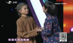 二人转总动员|勇往直前:孙雅欣 谷铭轩表演歌剧《看天下劳苦大众得解放》