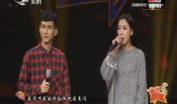 名师高徒|姜丫 臧晓双演绎二人转《劈山救母》