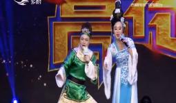 名师高徒 董思遥 李广俊演绎二人转《包公断后》