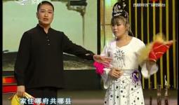 二人转总动员|刘小福 姜玲演绎正戏《李三娘打水》