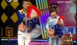 二人转总动员|先声夺人:秦明泽 王春演绎小帽《放风筝》