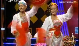 二人转总动员|先声夺人:刘畅 陈奇演绎小帽《月牙五更》