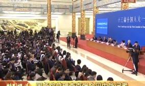 国务院总理李克强会见中外记者 (15)如何保障养老金按时发放?