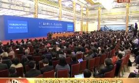 国务院总理李克强会见中外记者 (10)如何推动两岸关系和平发展?