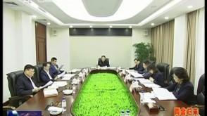 省纪委召开常委(扩大)会议 传达学习贯彻全国两会精神