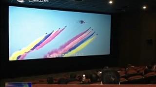 朝鲜语译制版纪录片《厉害了,我的国》将在延边州上映