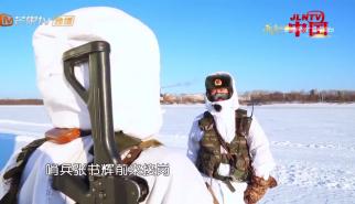 非剧情类丨我爱你,中国第2集:冰花男神