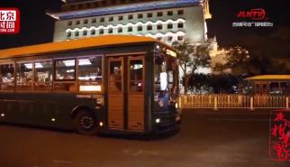 非剧情类丨夜的北京@你系列精品短视频 铛铛车的诱惑:与北京来一场穿越时光的邂逅
