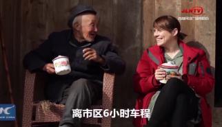 非剧情类丨中国式扶贫助力人类命运共同体