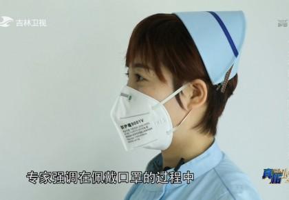 什么样的口罩防雾霾效果最好