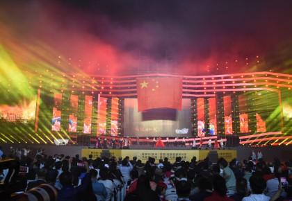 2019东北亚(中国?延边)文化旅游美食周开幕  珲春期待你的到来
