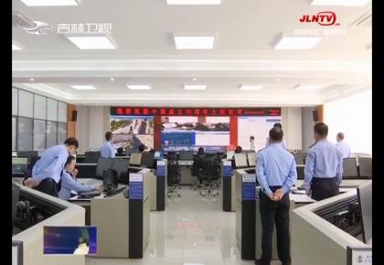 吉林省领导在长春市基层单位督导检查大庆安保维稳工作