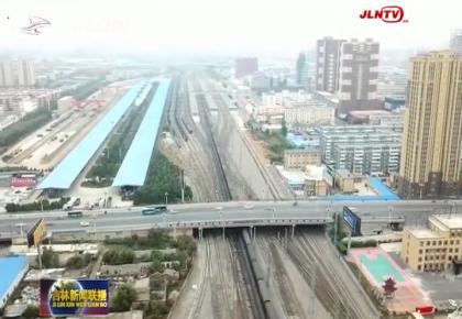 【见证70年�寻找市中心】四平的桥:跨越历史 连接未来