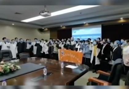 驰援武汉 吉林医疗队出征!