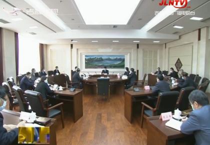 省人大常委會黨組召開擴大會議