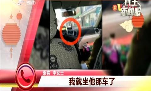 乘客遭遇奇葩的哥 边开车边打麻将